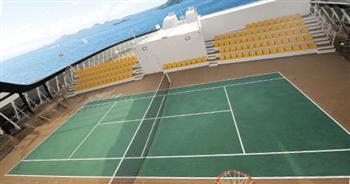 MSC Arena Sport Center