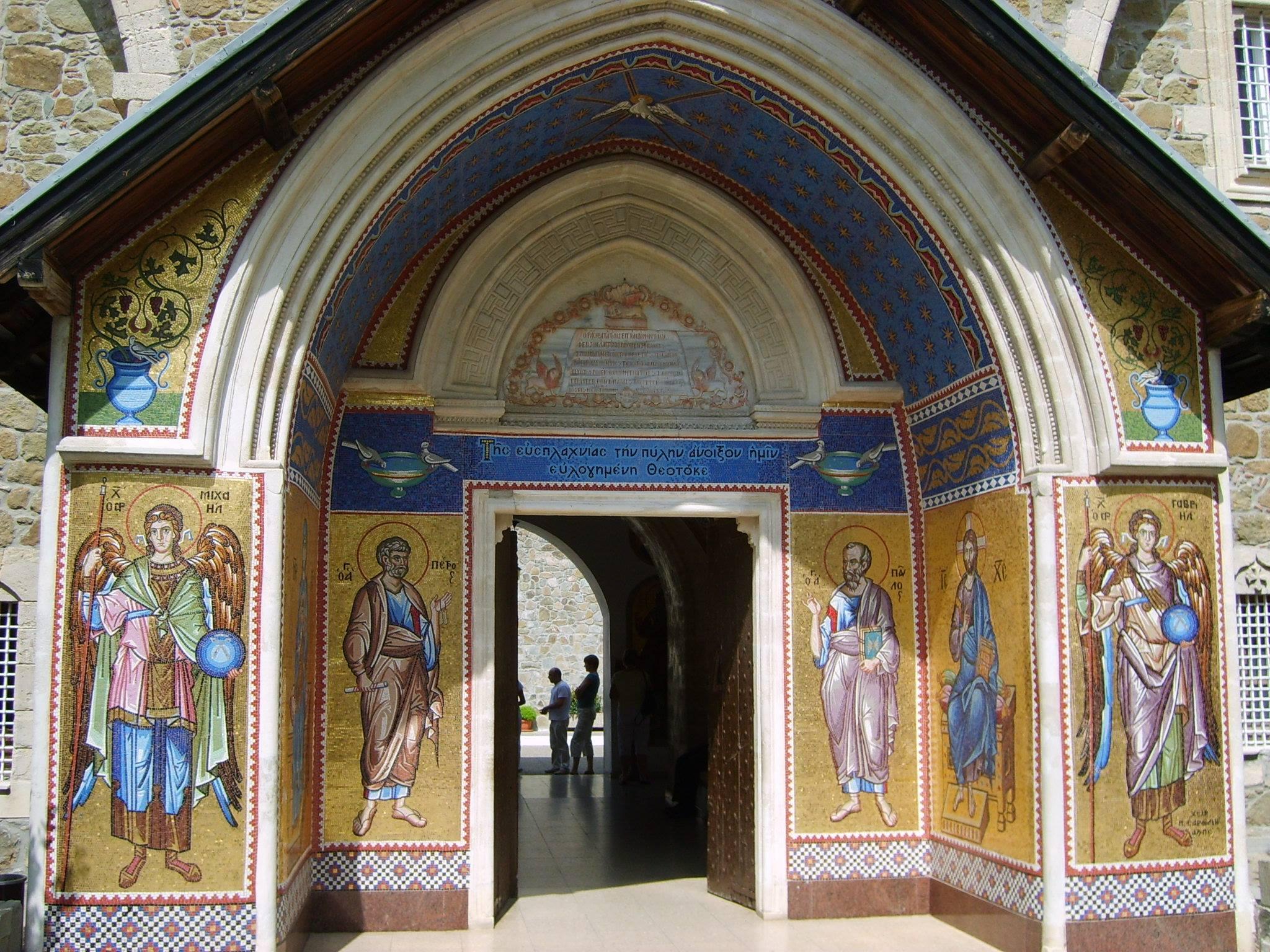Kykkos kolostor - az egyik leggazdagabb, legfényűzőbb kolostor Cipruson.